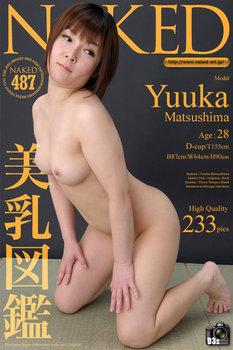 yui_0020pl.jpg